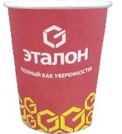 Однослойный бумажный стакан 250 мл