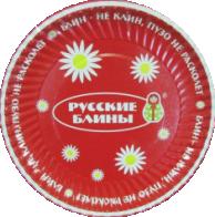 Тарелка круглая 230 мм