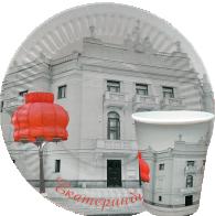 """Посуда бумажная с дизайном """"Екатеринбург"""""""