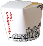 Стакан-коробка с серийным дизайном 500 мл