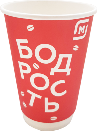 Двухслойный бумажный стакан 300-330 мл