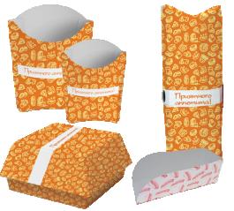 """Упаковка из картона с дизайном """"Фастфуд"""""""