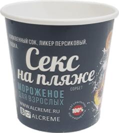 Креманка для мороженого 150 мл