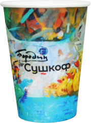 Однослойный бумажный стакан 300-330 мл
